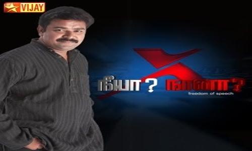 Neeya naana full episode free download