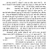 गुप्त साम्राज्य का इतिहास : वासुदेव उपाध्याय | Gupt Samrajya Ka Itihas : by Vasudev Upadhyaya Hindi PDF Book