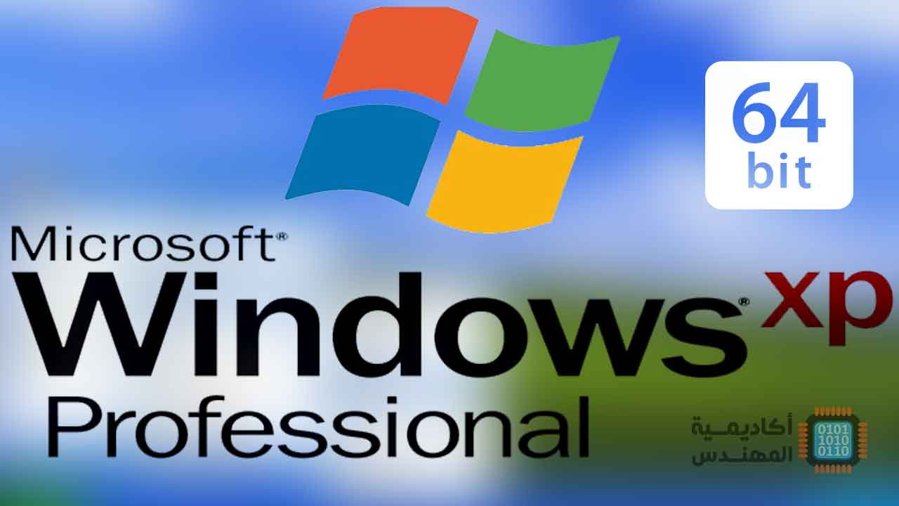 Windows xp download iso sp1 | Microsoft Windows XP ISO SP3 Download