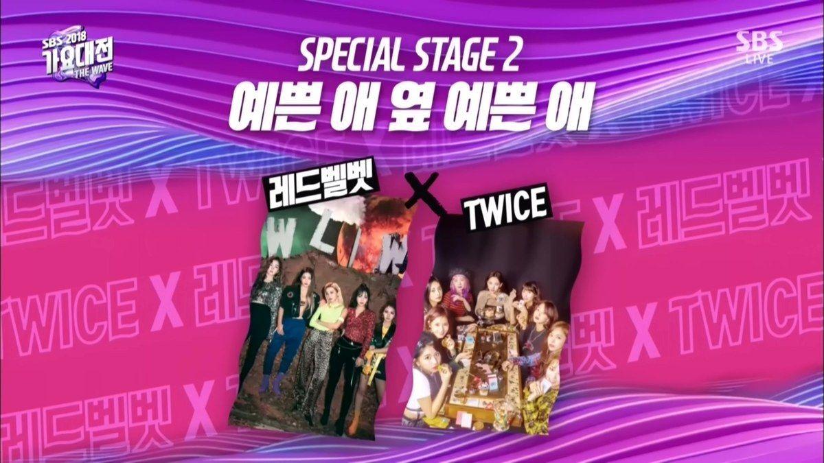 [THEQOO] SBS Gayo Daejun özel performanslarından spoiler çıktı