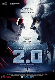 2.0 First Look Posters 0002