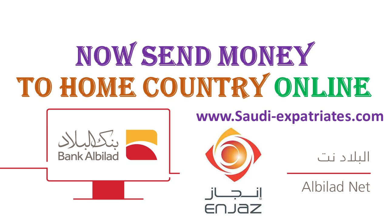 SEND MONEY THROUGH ENJAZ ONLINE