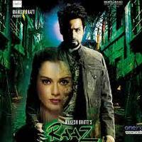 Muddu manase (2014) kannada movie mp3 songs free download full.