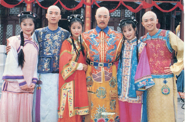 My Fair Princess Huan Zhu Ge Ge 1998