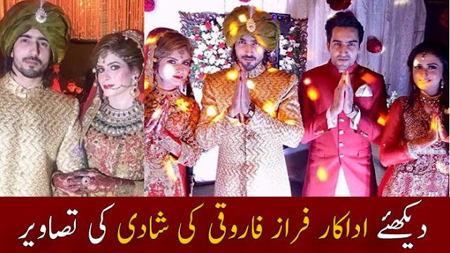 Actor Faraz Farooquis Wedding Pictures