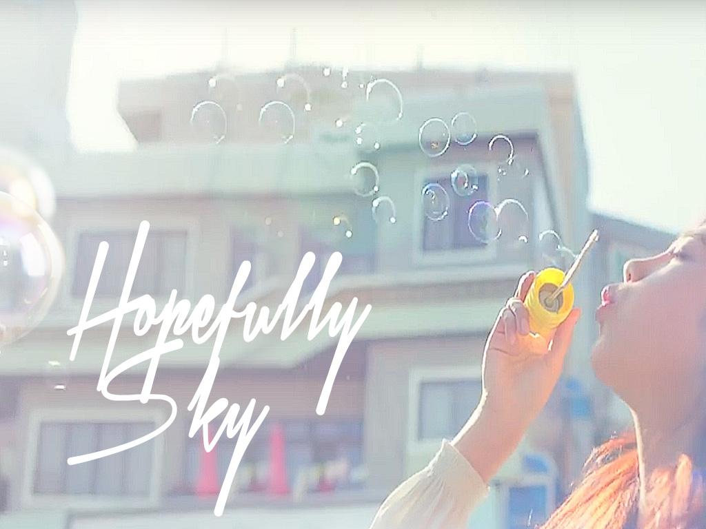 Hopefully Sky Jung Eunji Music Letter Notation With