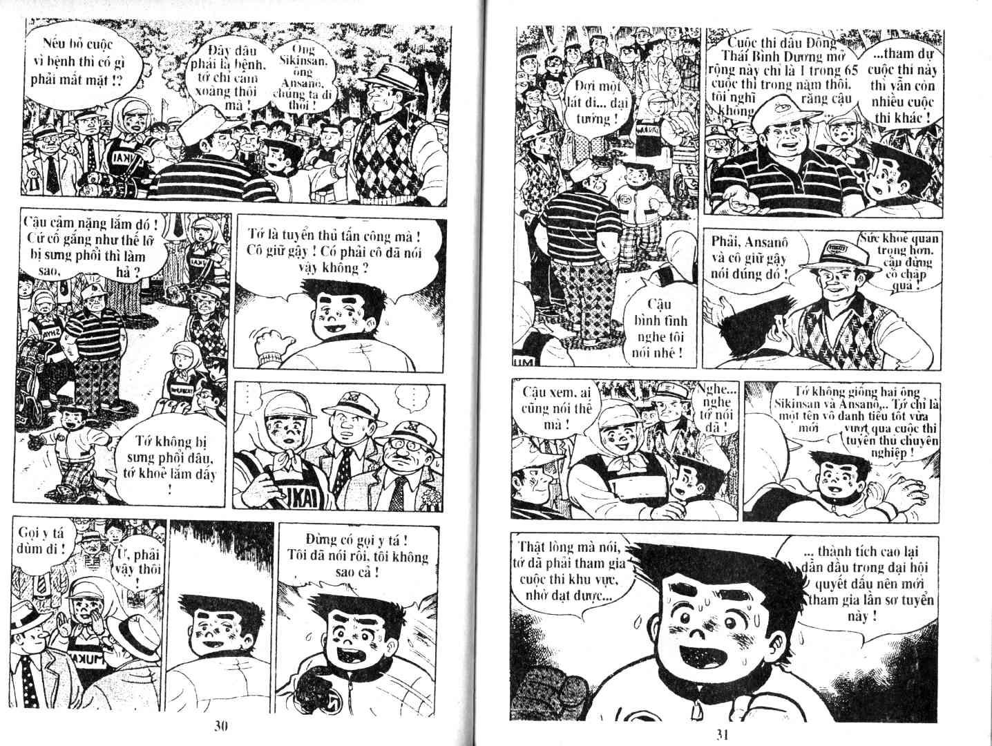 Ashita Tenki ni Naare chapter 41 trang 14
