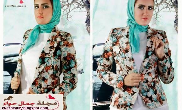 بالصور : طرق ارتداء البليزر مع الحجاب بأناقة hijab blazer - طريقة لبس البليزر - البليزر - البليزر للمحجبات - طرق لبس البليزر - طرق ارتداء البليزر