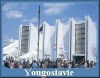 http://expo67-fr.blogspot.ca/p/le-pavillon-de-la-yougoslavie.html