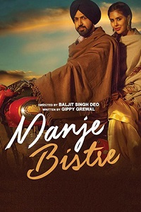 Watch Manje Bistre Online Free in HD