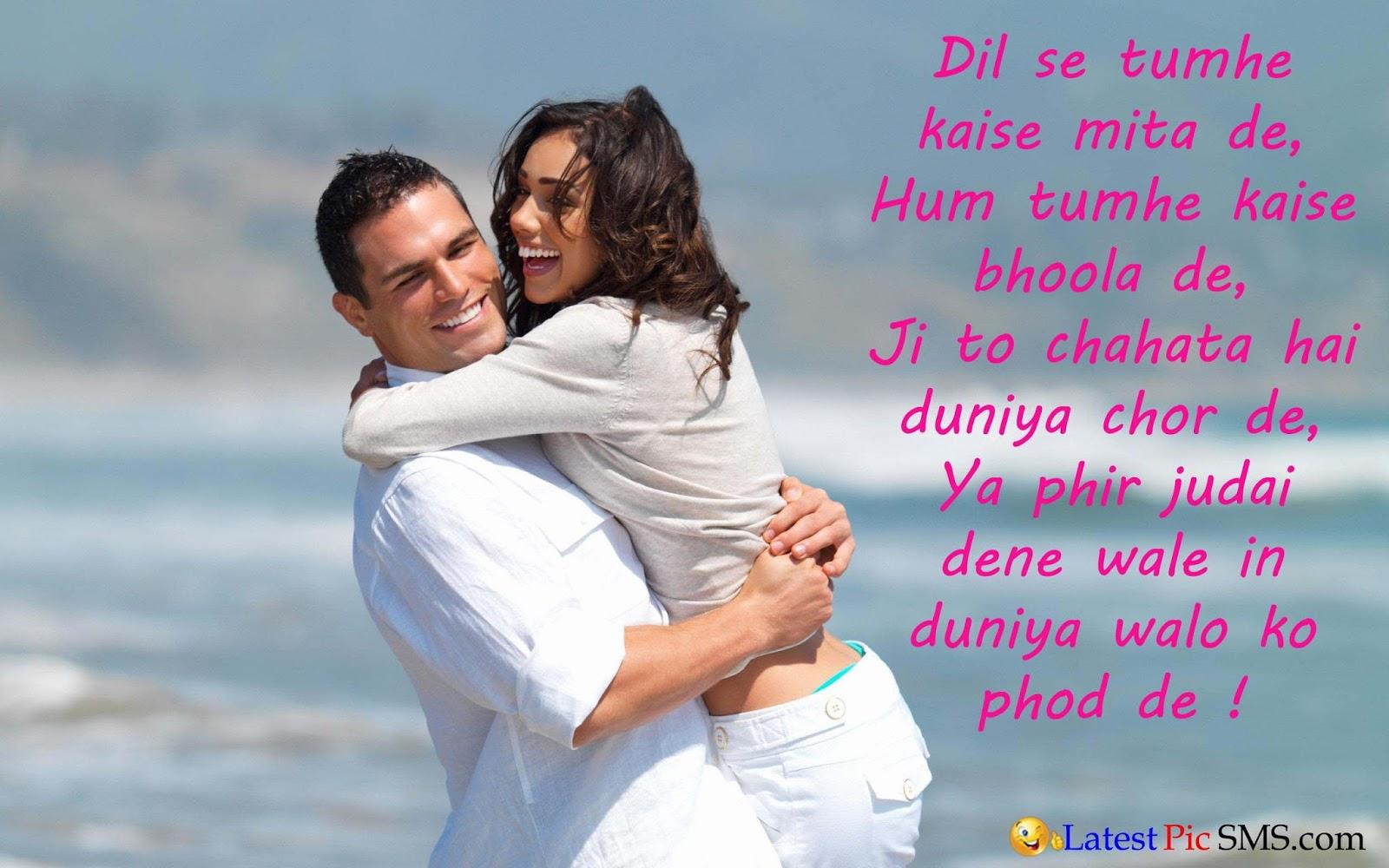 happy smile love shayari - Romantic Love Shayari for Whatsapp & Facebook