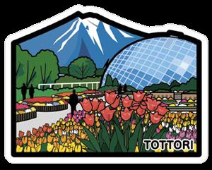 gotochi card parc floral hanakairo