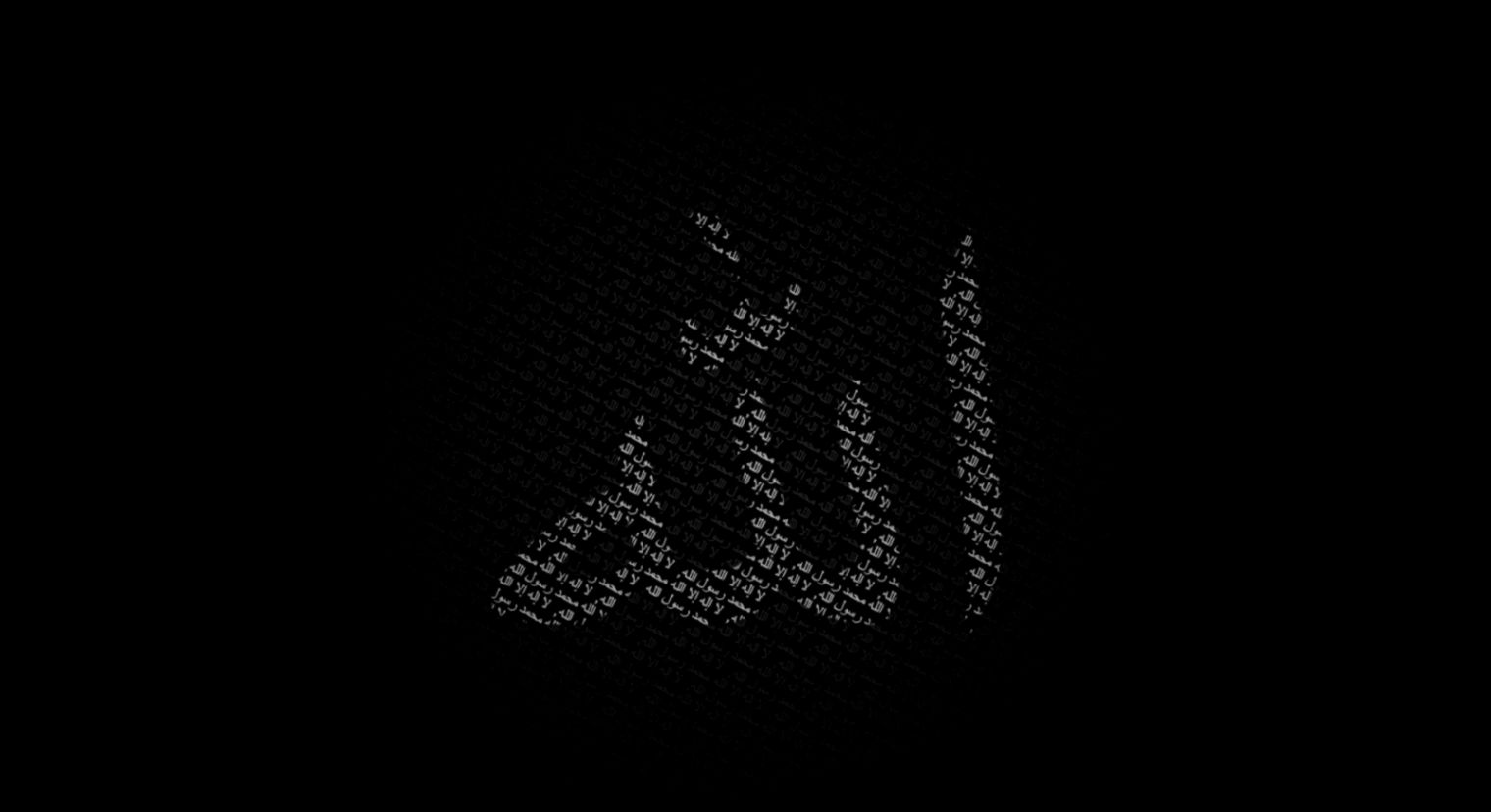 Wallpaper Hd 1080p Black And White Allah Wallpapers Simple