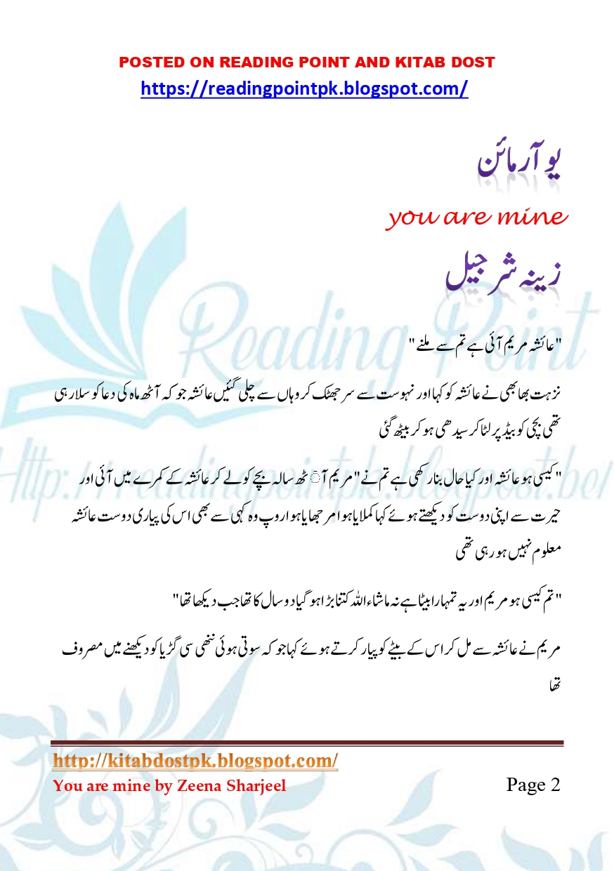 You Are Mine By Zeeniya Sharjeel Complete Romantic Urdu Novel