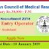 स्वास्थ्य अनुसंधान विभाग , भारत सरकार में डाटा ओपरेटर , रिसर्च असिस्टेंट ,जूनियर असिस्टेंट तथा अन्य पदों पर भर्ती !! Department of Health and Research recruitment 2018