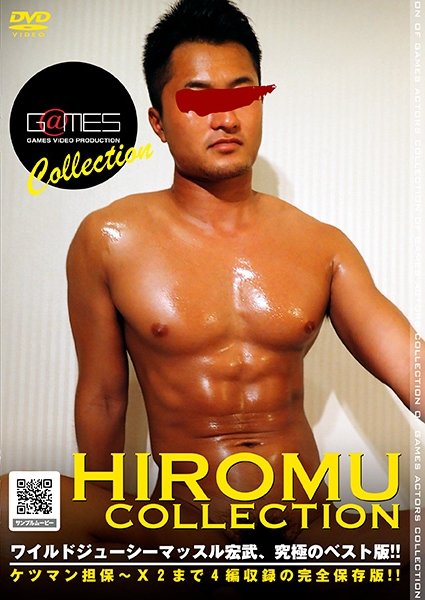 HIROMU COLLECTION Wild