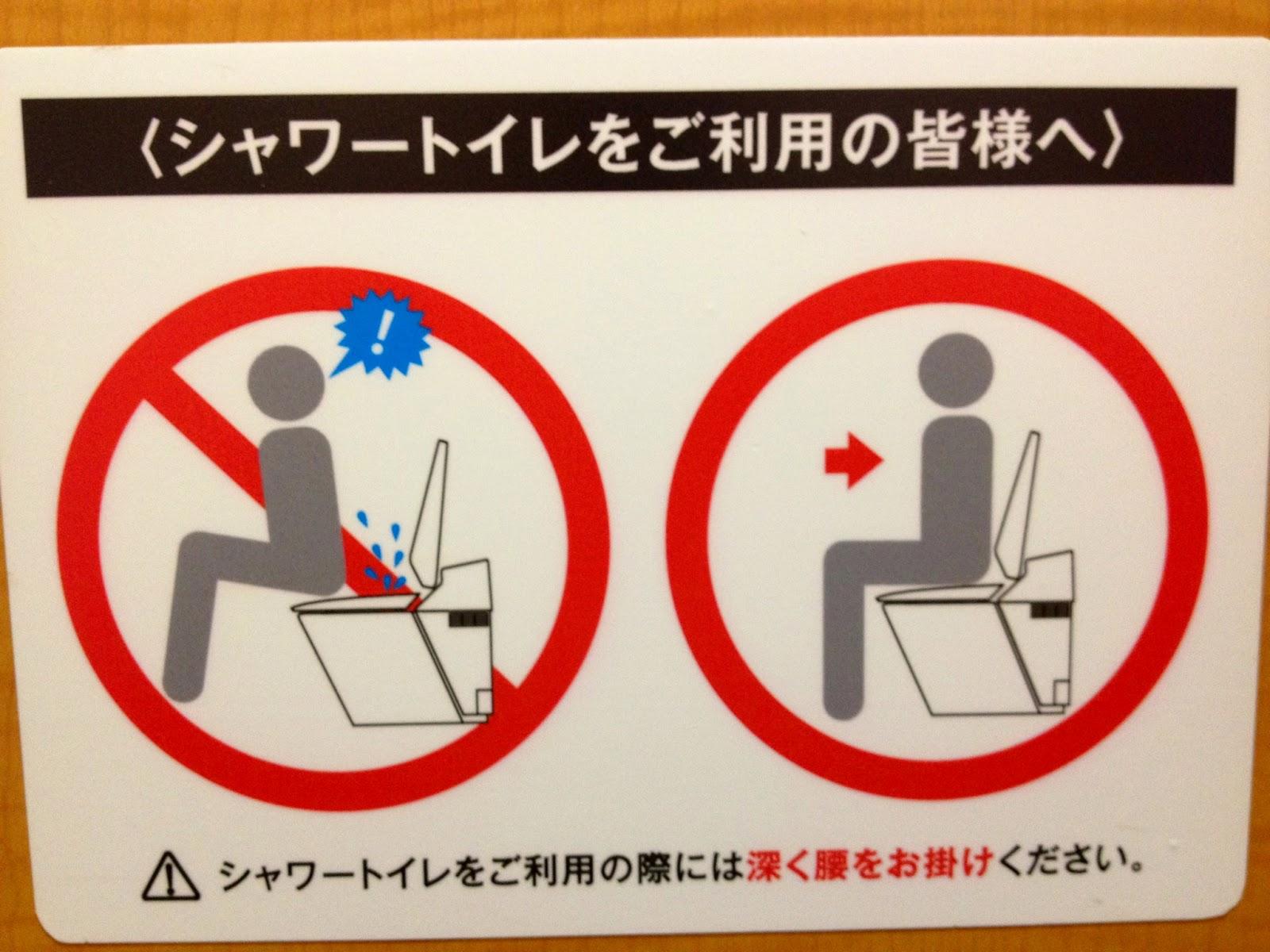 japanische toilette deutschland japanische toilette eckventil waschmaschine pin anleitung fuer. Black Bedroom Furniture Sets. Home Design Ideas