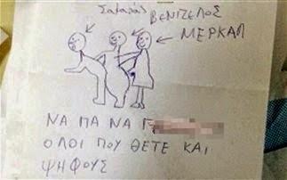 Απίστευτα ψηφοδέλτια στις κάλπες της Κρήτης