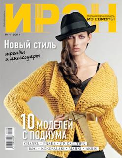 http://www.vyazemsami.ru// Ирэн №1 2011