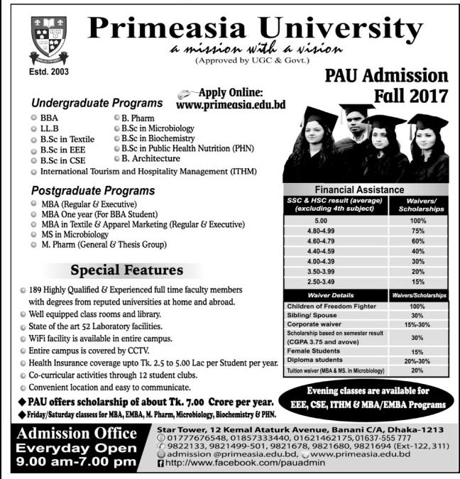 Primeasia University Admission Fall 2017