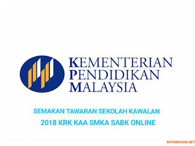 Semakan Keputusan Sekolah Kawalan 2018 KRK KAA SMKA SABK Online