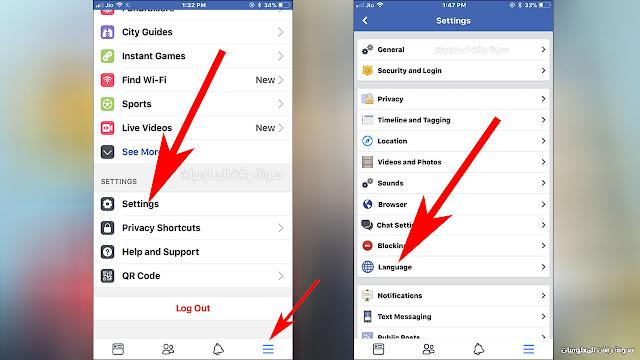 كيفية تغيير لغة الفيس بوك في الايفون | اسهل طريقة