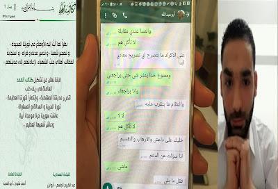 احذروا ياحلبية !! احذروا ثوار التعفيش !! Photo_2018-06-12_15-07-06
