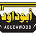 Jobs in Abudawood Trading Company Aug 2014.