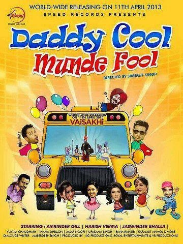 Poster Of Daddy Cool Munde Fool