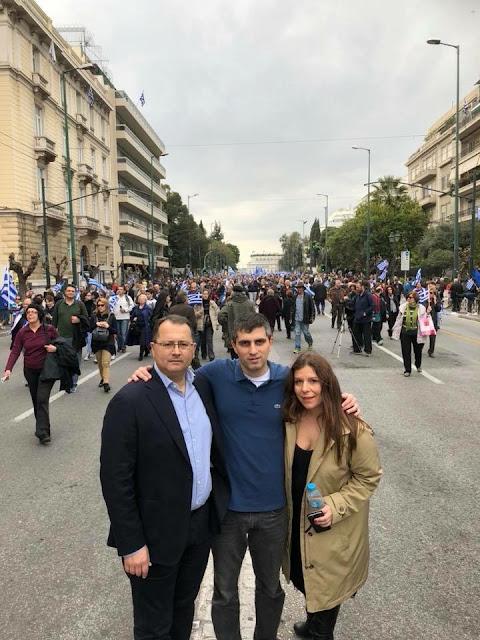 Άρτα: Στο συλλαλητήριο για τη Μακεδονία ο βουλευτής Άρτας της Ν.Δ. Γιώργος Στύλιος