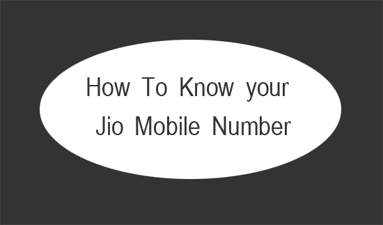How To Find Jio Sim Mobile Number On Your JioFi