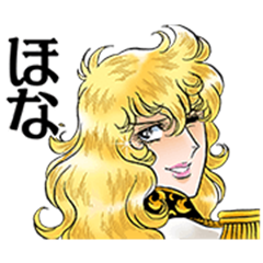 The Rose of Versailles Part 2