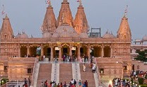 नागपुर की राजधानी क्या है और कहाँ है | Nagpur Ki Rajdhani