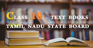 CLASS 10 - TEXT BOOKS TAMIL NADU STATE BOARD