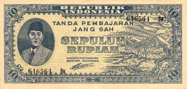 sepuluh rupiah 1945 depan