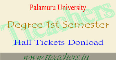 Palamuru University degree 1st semester hall tickets 2016 download 1st year exams