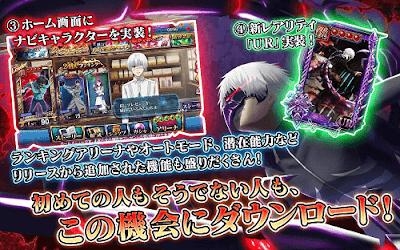 Tokyo Ghoul 東京喰種 carnaval∫color v1.1.2 Mod Apk (Mega Mod)