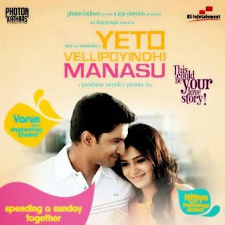 Pombala Manasu Mp3 Songs free download
