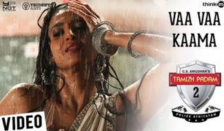 Tamizh Padam 2 | Vaa Vaa Kaama Video Song | Shiva, Iswarya Menon | N. Kannan | C.S. Amudhan