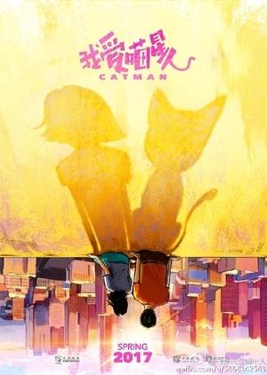 Catman, I Love Catman 2019, Synopsis, Cast