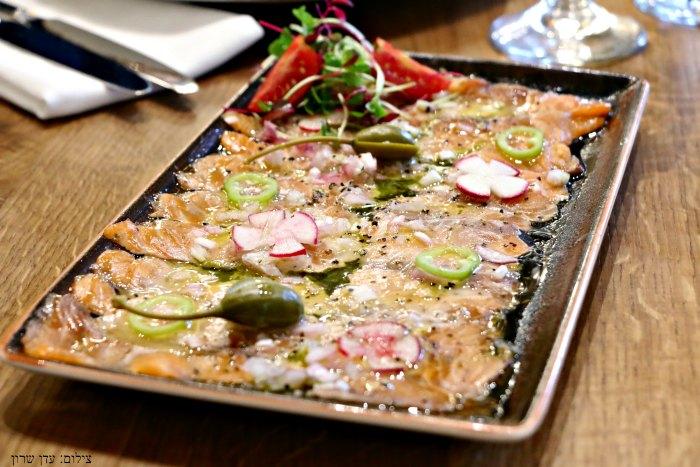 Shallot – Elegant Kosher 'Mehadrin' Restaurant in Tel aviv