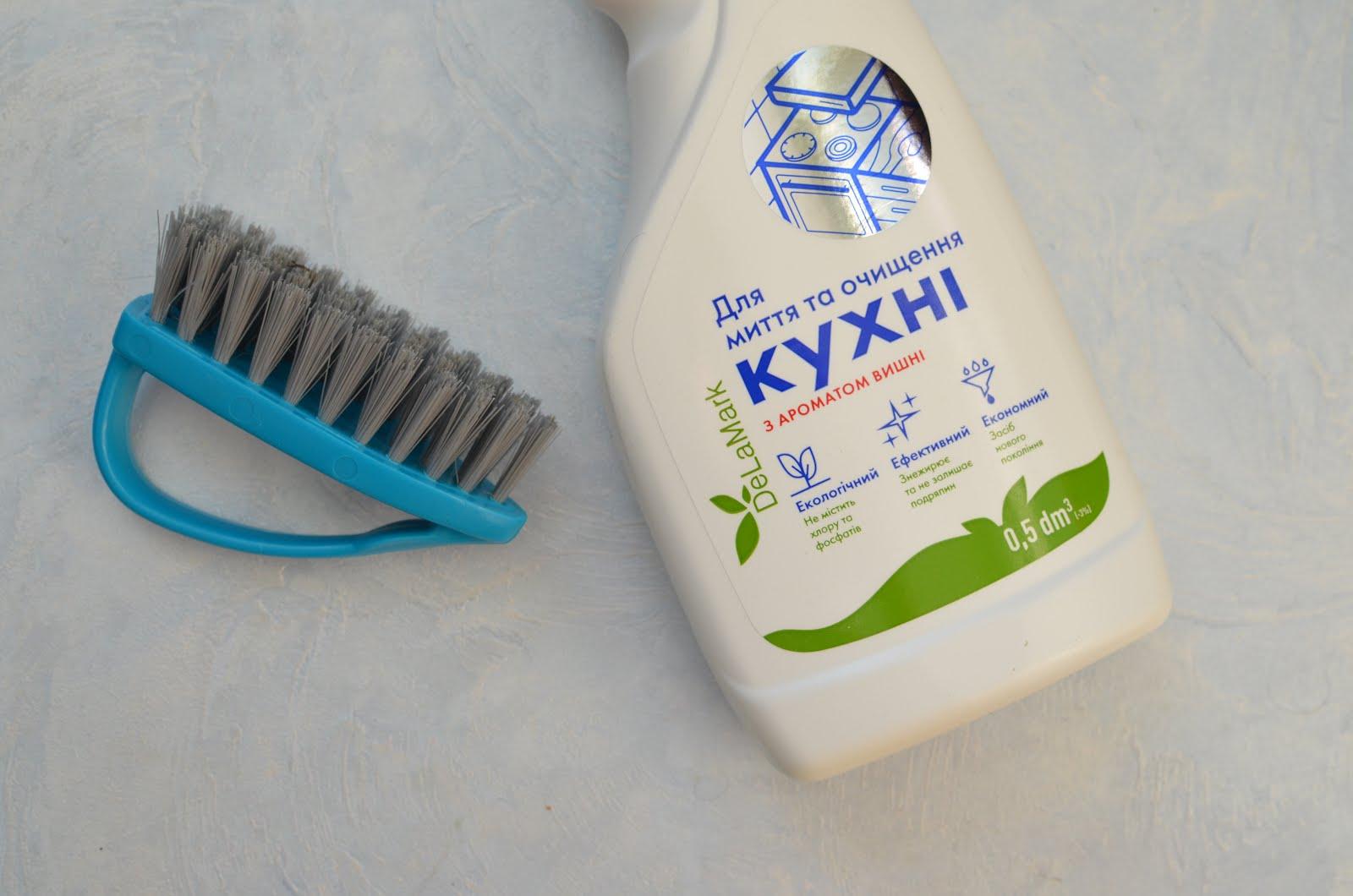 DeLaMark Средство для мытья и очищения кухни  с ароматом вишни