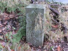 八幡神社念仏供養塔