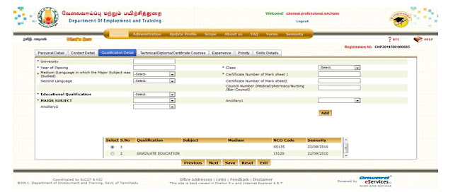 TN employment Application form