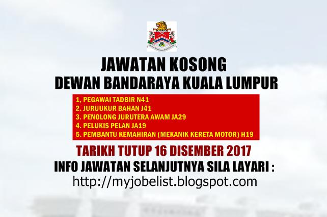 Jawatan Kosong di Dewan Bandaraya Kuala Lumpur (DBKL) Disember 2017