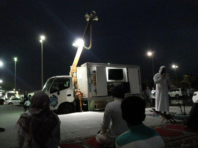 MASYAALLAH, Ada Surau Berjalan Di Pusat Wisata Pantai Yanbu' Kerajaan Arab Saudi