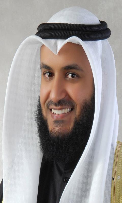 قران مشارى راشد تحميل