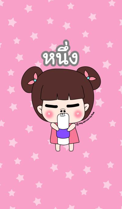 Nueng ! SaraPao Cute Girl Theme