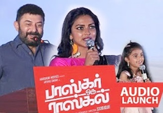 Bhaskar Oru Rascal – Audio Launch | Arvind Swami | Amala Paul | Amrish | Siddique