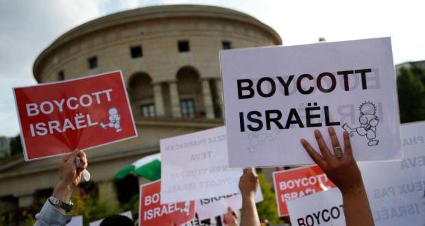 MUI : Hadapi Satu Negara Israel Saja Tidak Bisa ? Ayo Boikot Israel !
